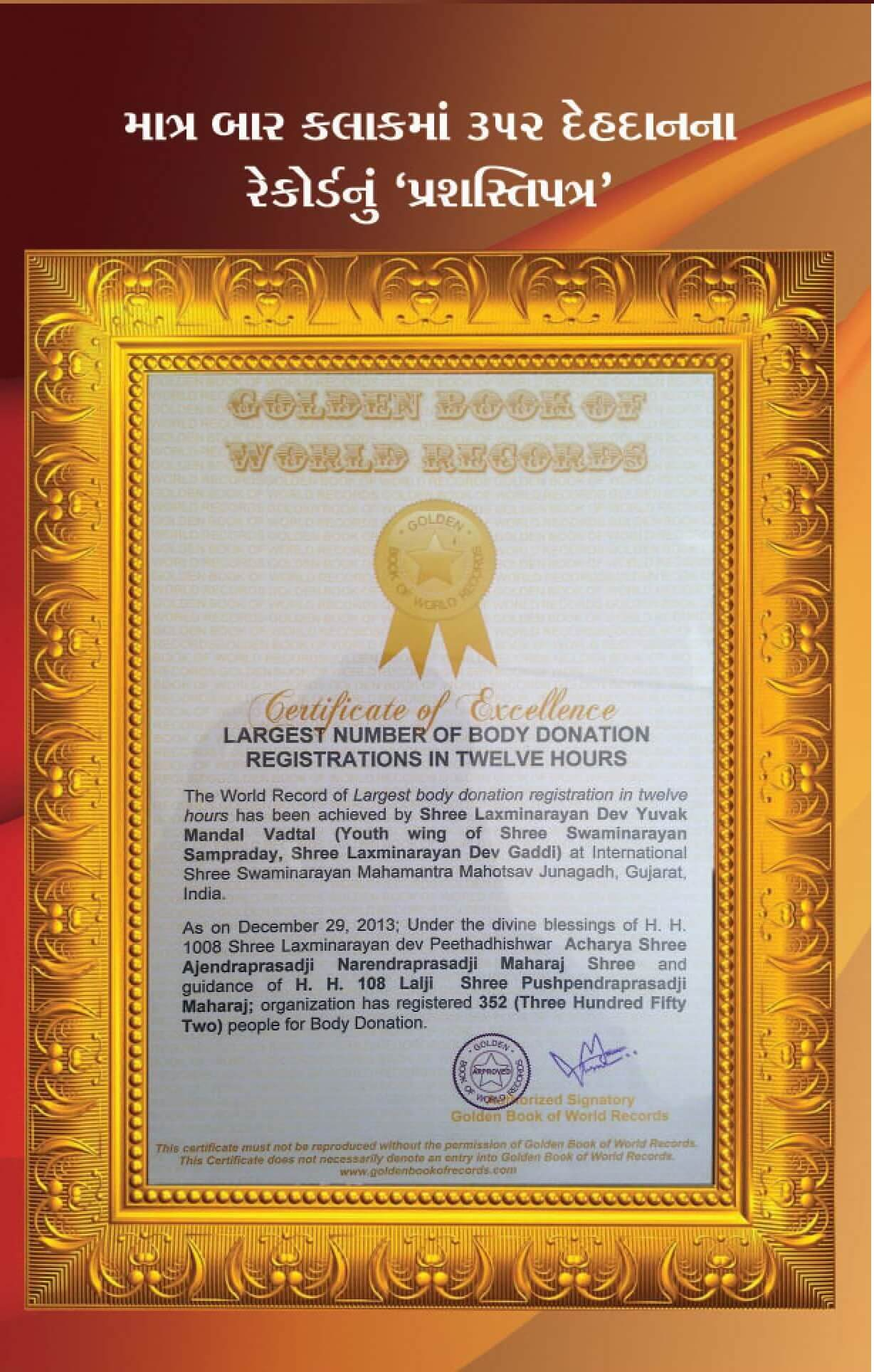 Golden Book of Records 352 Largest Number of Body Donation Registrations in Twelve Hours