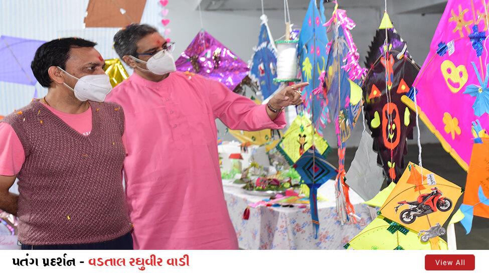 Kite Exhibitions - Raghuvir Vadi- Vadtal | 9 Jan 2021