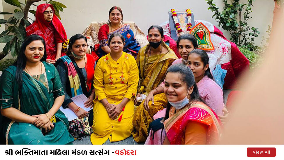 LNDMM : Shri Bhakti Mata Mahila Mandal was Established in Vadodara | 03 Jan 2021