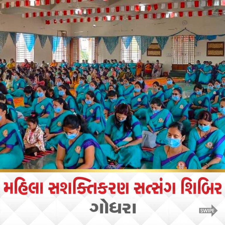 LNDMM Trimasik Satsang Sabha Evam Mahila Sashaktikaran Shibir 10 Jan 2021 1