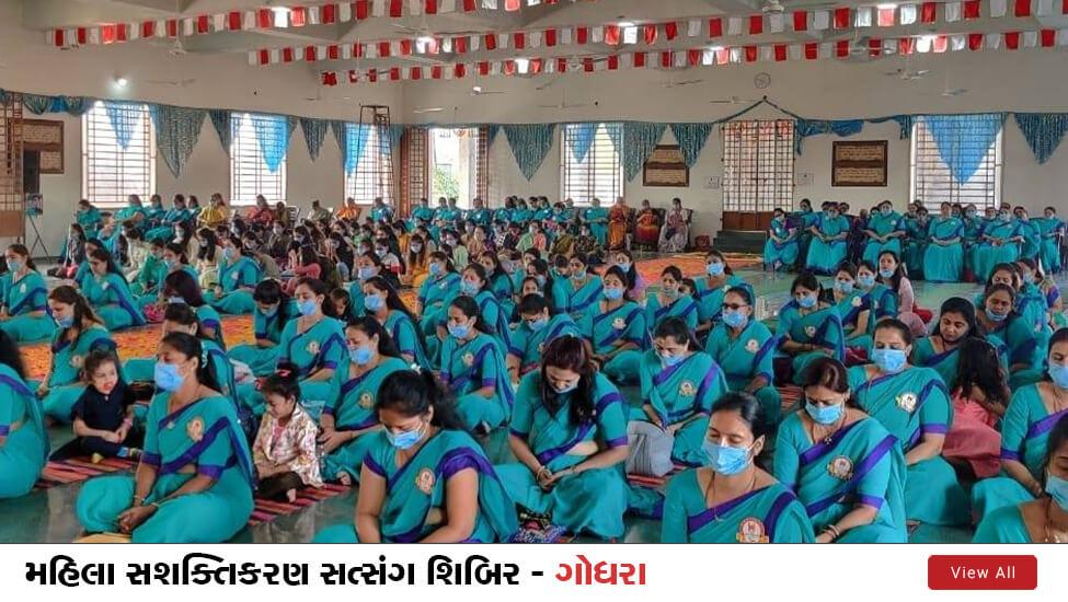 LNDMM : Trimasik Satsang Sabha Evam Mahila Sashaktikaran Shibir | 10 Jan 2021