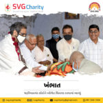 SVG Charity : Blankets Distribution by LNDYM Khambhat | Jan 2021