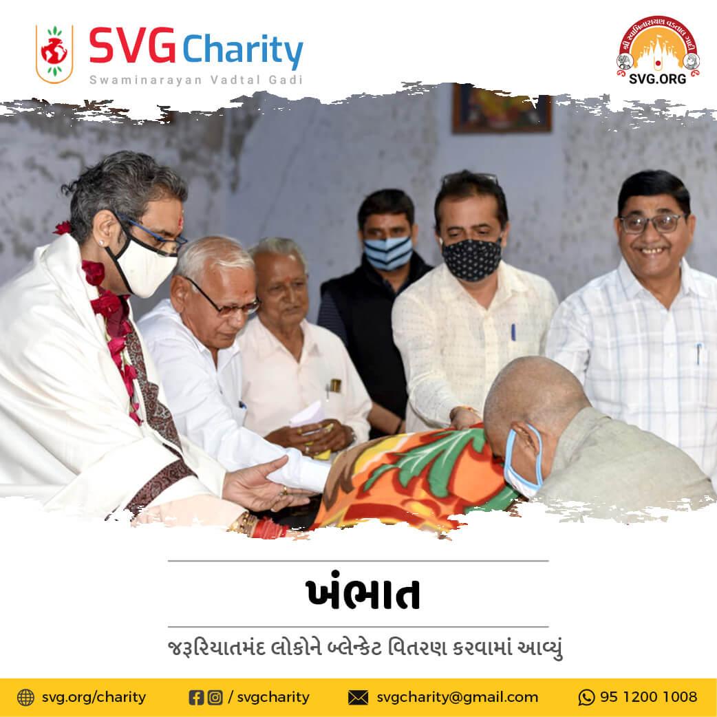 SVG Charity : Blankets Distribution by LNDYM Khambhat | Jan 2021