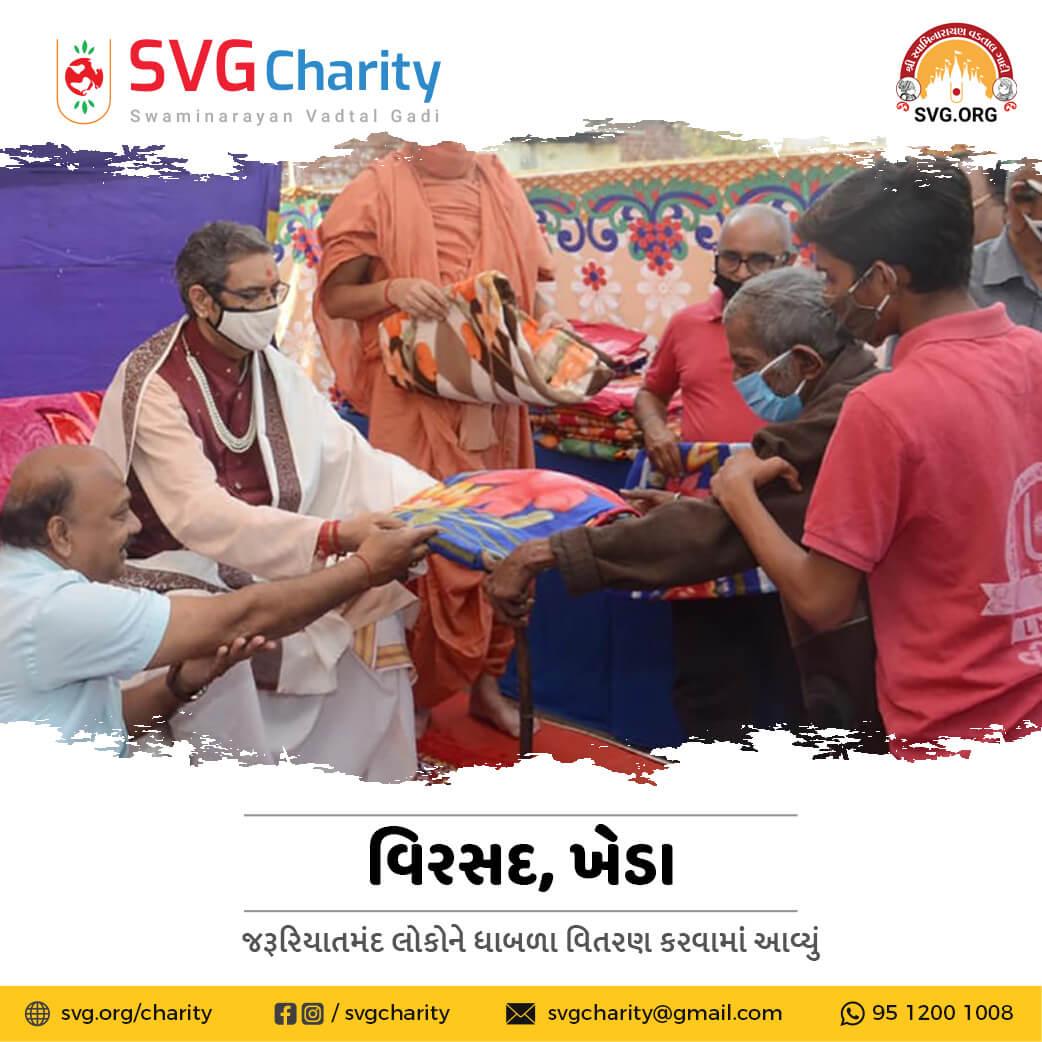 SVG Charity : Blankets Distribution by LNDYM Virsad | 19 Jan 2021