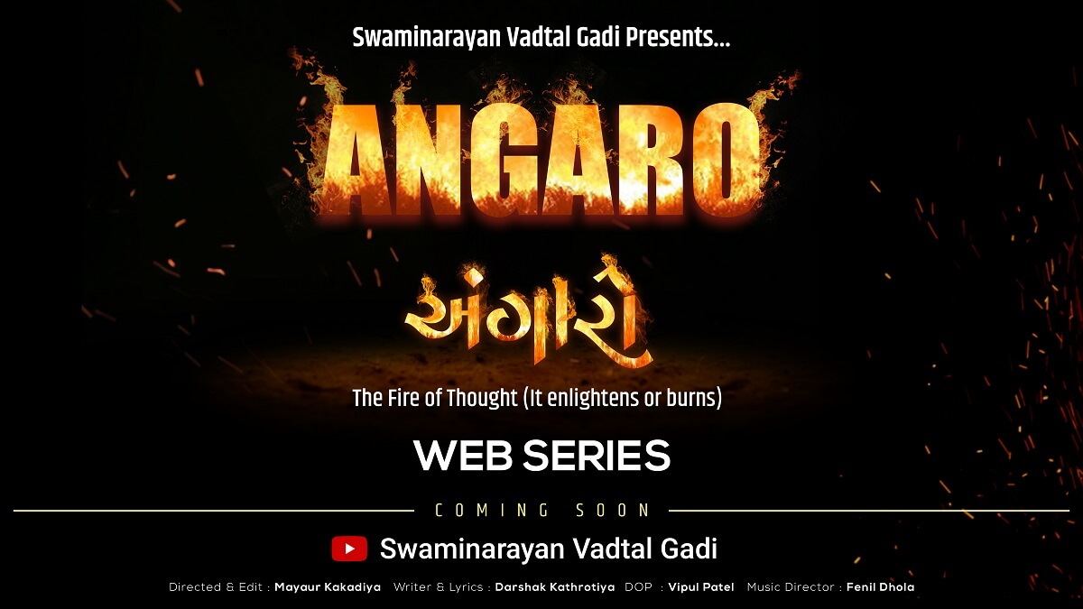 Angaro Web Series