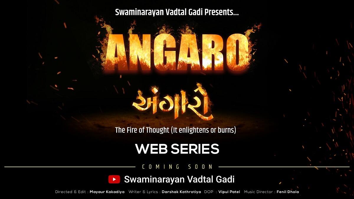 Angaro Web Series