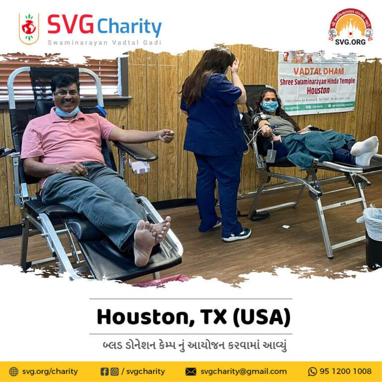 Blood Donection Vadtal Dham Shree Swaminarayan Hindu Temple HoustonTX 1