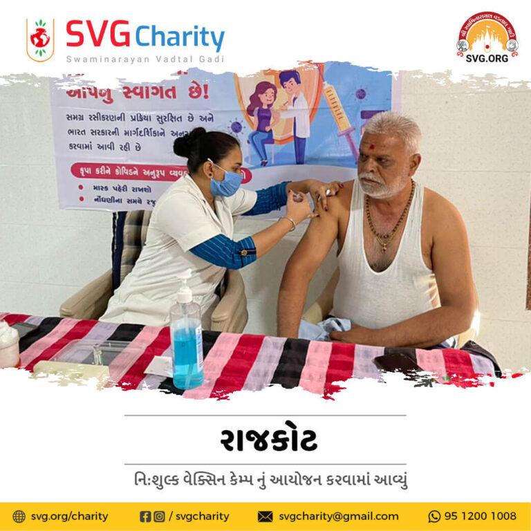 Free Vaccine Camp Swaminarayan Temple Rajkot 1