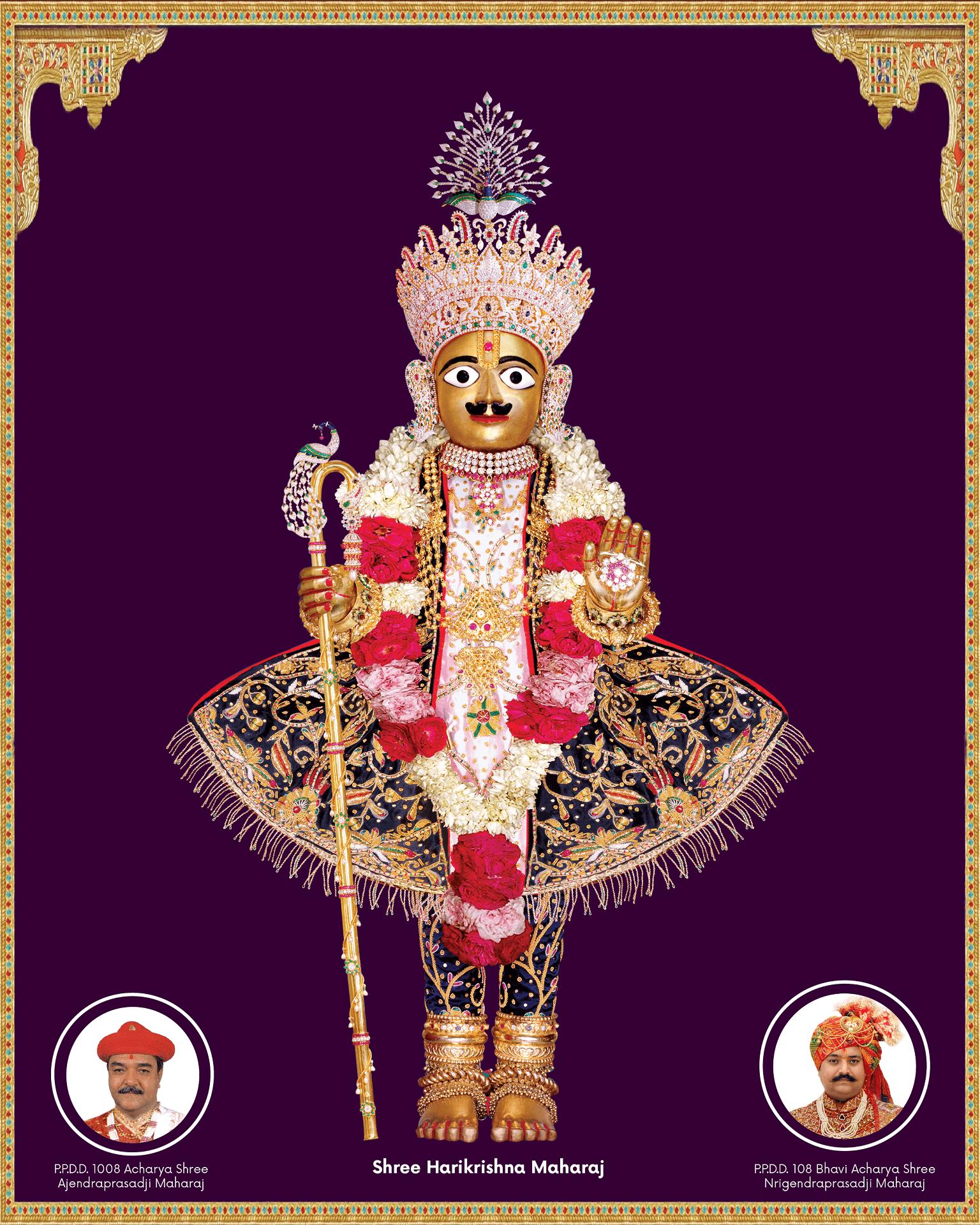 HariKrushna Maharaj mobile Walpaper