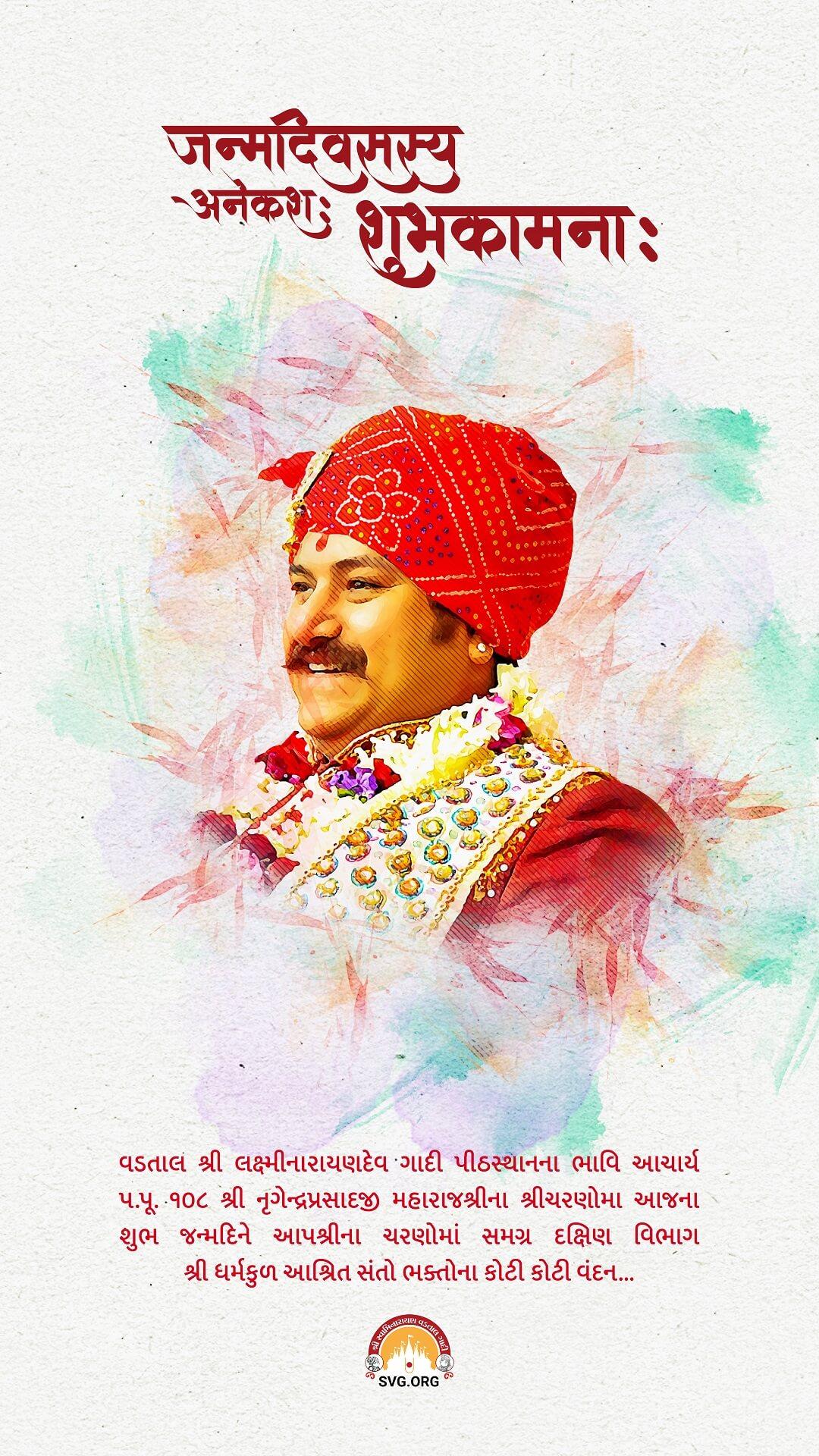 Lalaji Maharaj Birthday 2021
