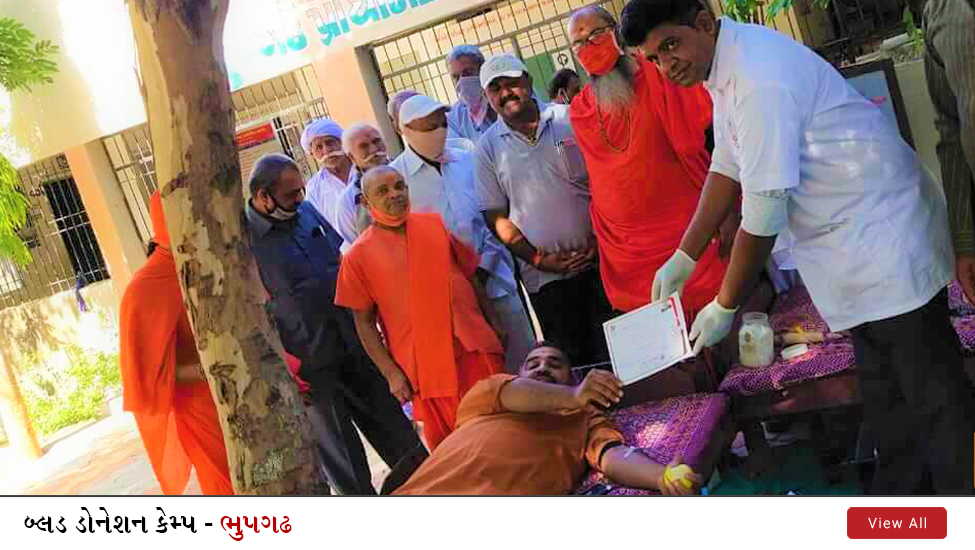 SVG Charity : Blood Donation Camp by LNDYM Bhupgadh, Rajkot | 04 April 2021
