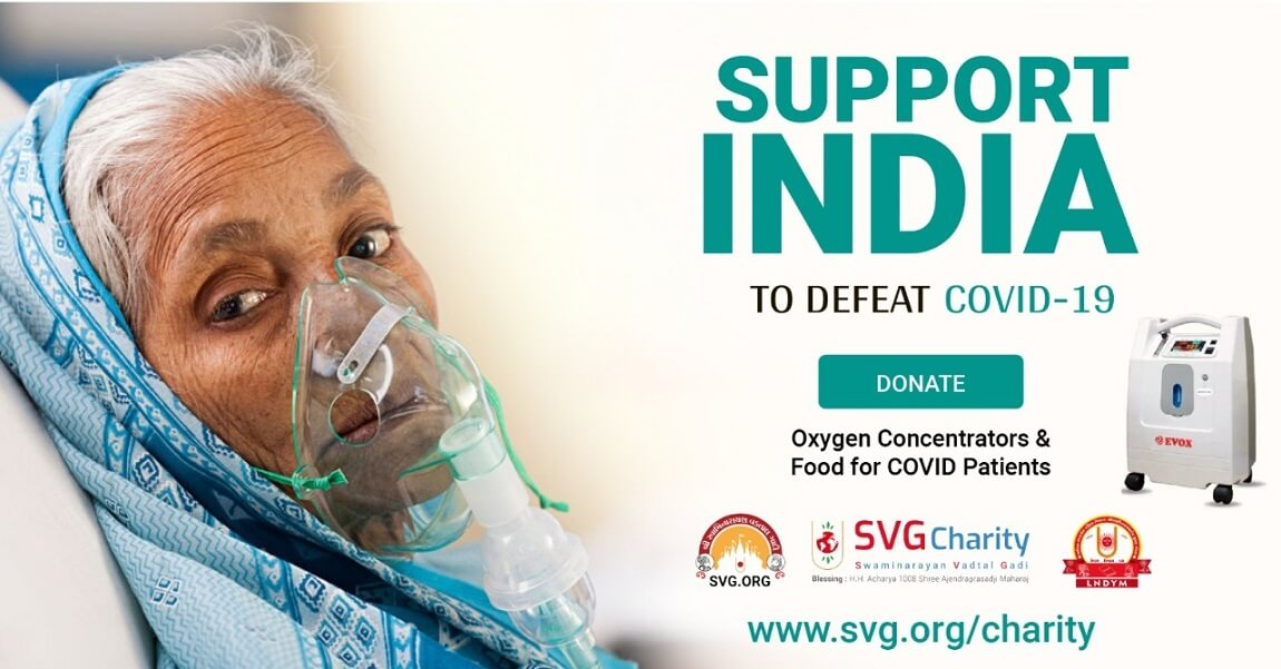 Support India 2021