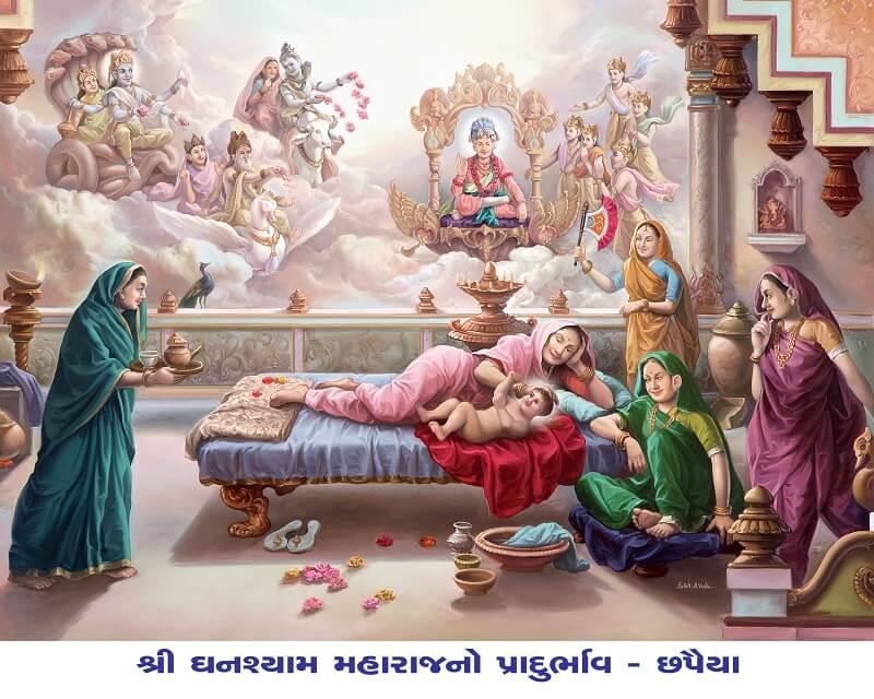 Lord Swaminarayan Jayanti