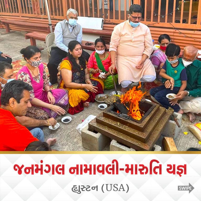 Maruti Yagna on the occasion of Hanuman Jayanti Houston TX USA May 2021 2