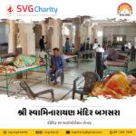 SVG Charity : Covid-19 Isolation Centre In Shree Swaminarayan Mandir, Bagasara | April 2021