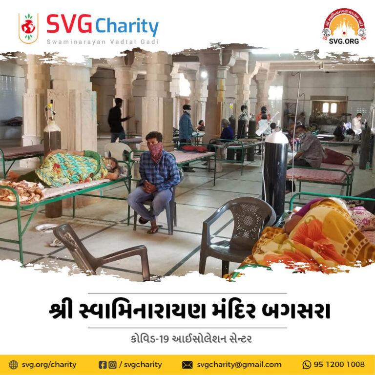 SVG Charity Covid 19 Isolation Centre In Shree Swaminarayan Mandir Bagasara April 2021 1