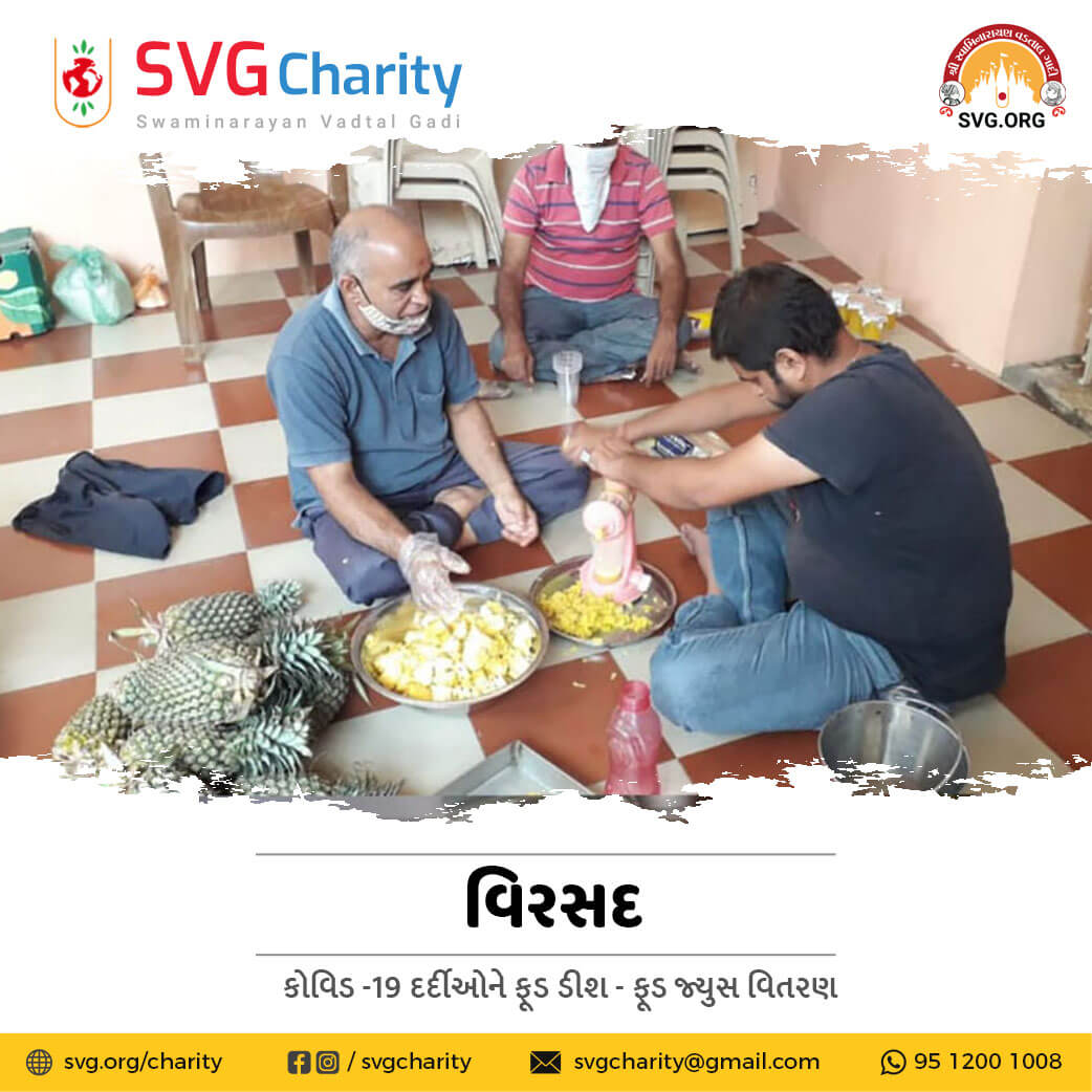 SVG Charity : Distributing Free fruits dish and juice for Covid-19 patients in Virsad | Apr 2021