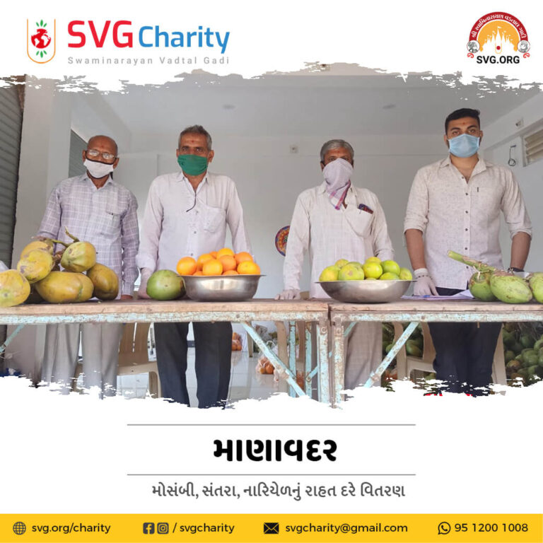 SVG Charity Distribution of fruits at concessional rates for Kovid 19 patients in Manavadar April 2021 1