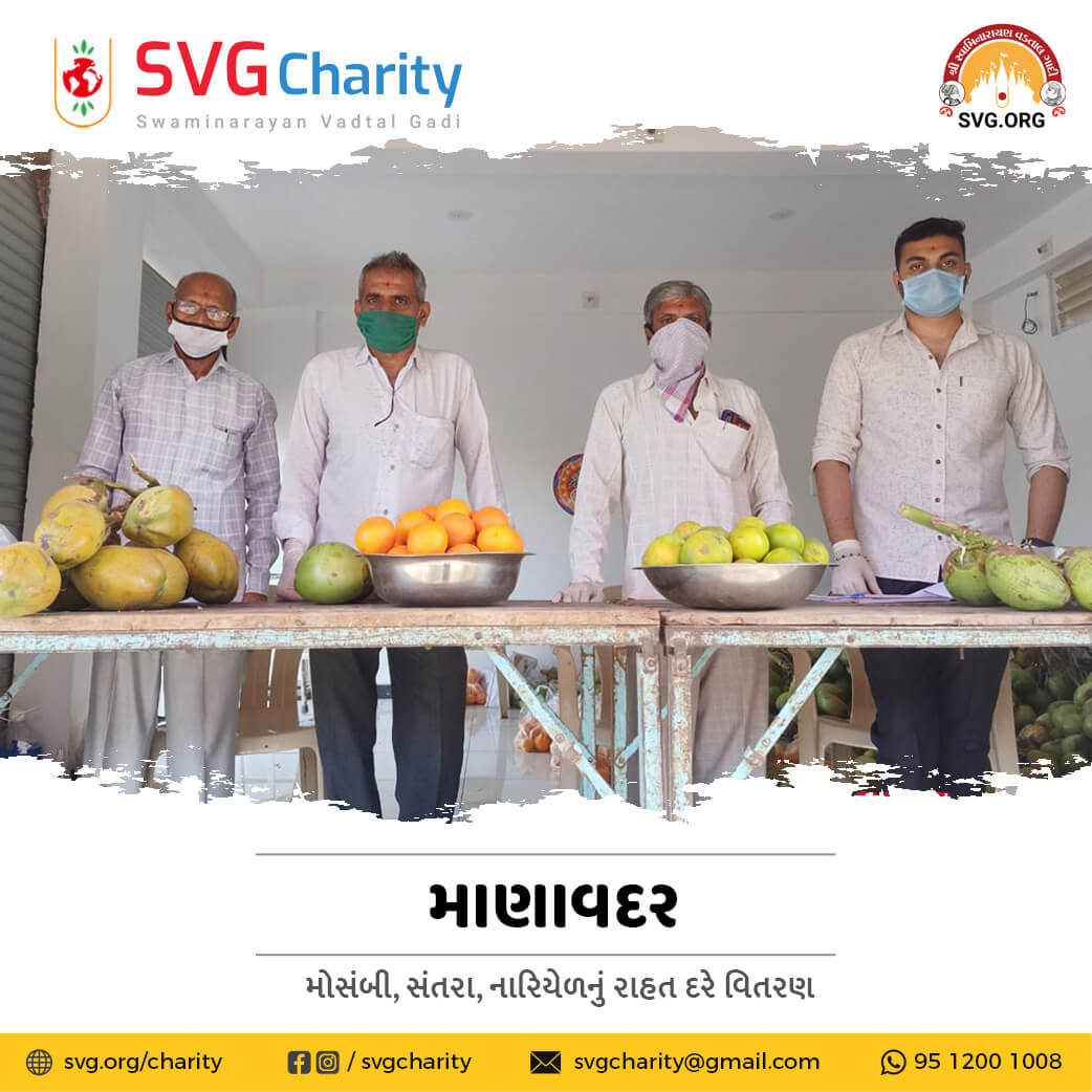 SVG Charity: Distribution of fruits at concessional rates for Covid-19 patients in Manavadar | April 2021