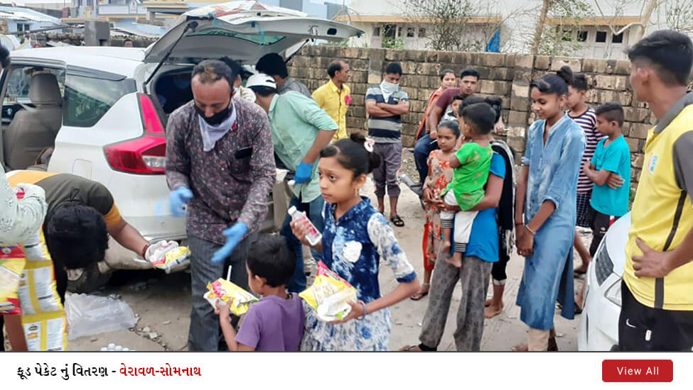 SVG Charity : Emergency Food Distribution During Cyclone Tauktae in Veraval – Gujarat | 18 May 2021