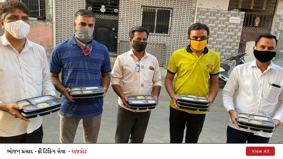 SVG Charity : Food Donation(Tiffin Seva) for Covid-19 Patient & Home Quarantined Families in Rajkot | April 2021