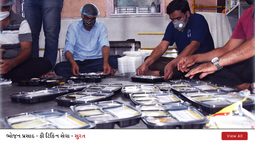 SVG Charity : Food Donation(Tiffin Seva) for Covid-19 Patient & Home Quarantined Families in Surat | April 2021