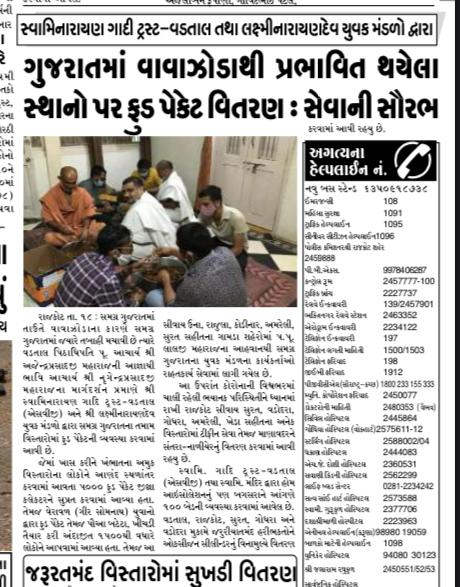 news svg charity emergency food distribution during cyclone tauktae in gujarat 18 may 202 1