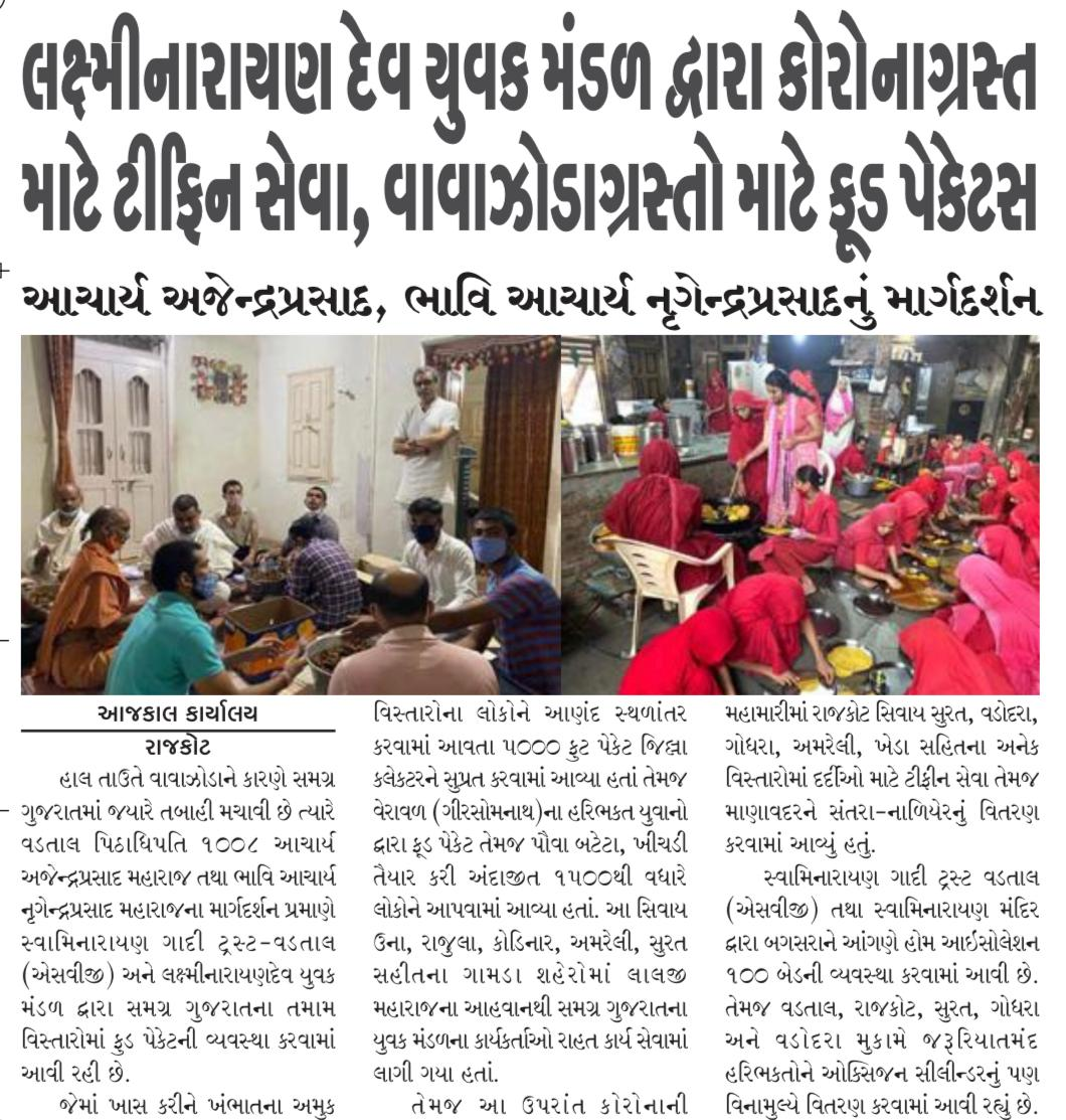 news svg charity emergency food distribution during cyclone tauktae in gujarat 18 may 202 2
