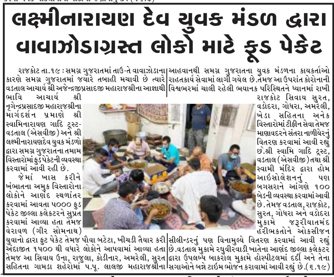 news svg charity emergency food distribution during cyclone tauktae in gujarat 18 may 202 3