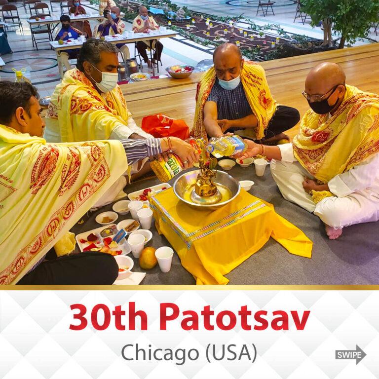 Chicago USA 30th Patotsav 22th May To 30th May 2021 80
