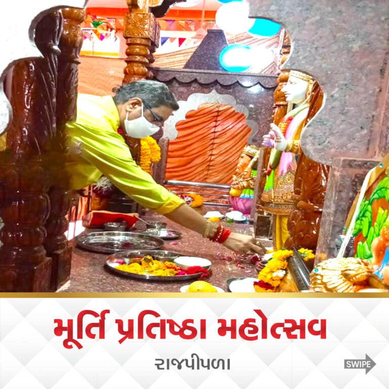 Murti Pran Pratishtha Mahotsav -Thari, Rajpipla 02 June 2021