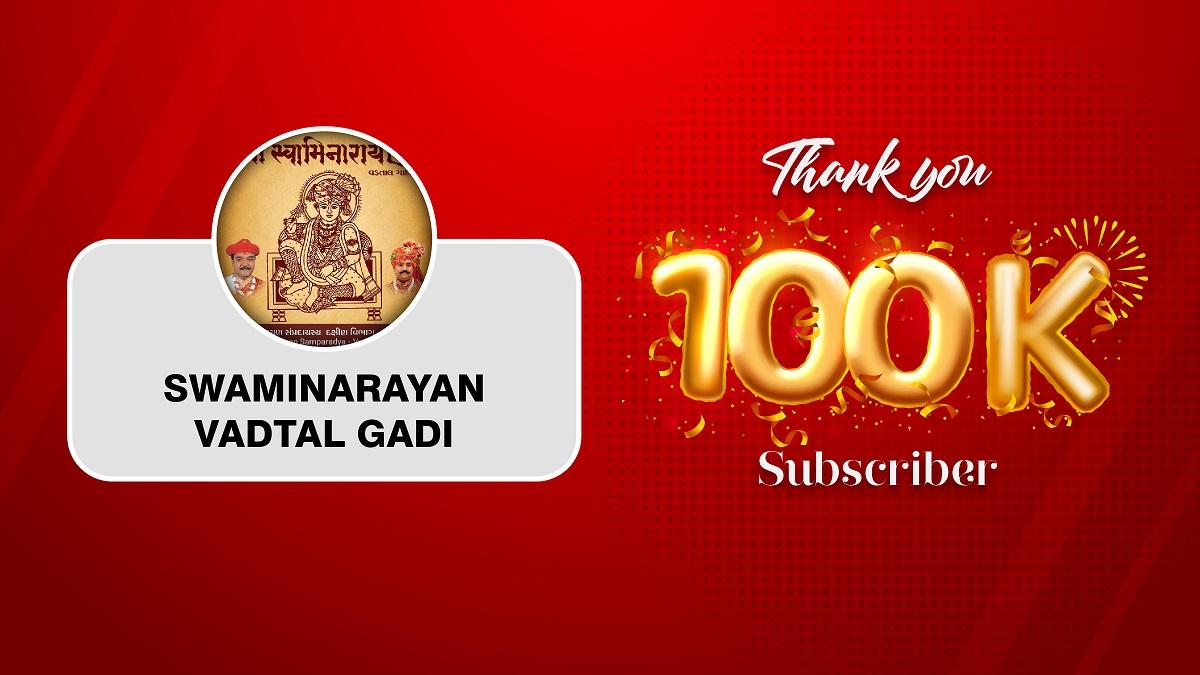 100k Subscriber Celebration