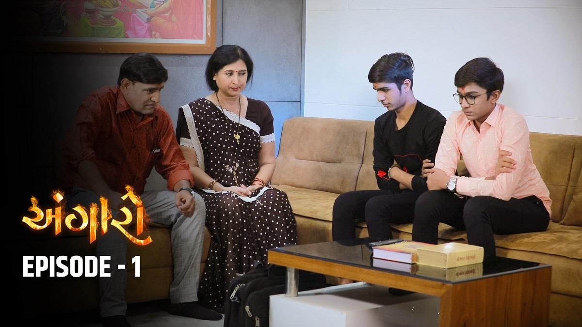 ANGARO - Episode 1   Gujarati Web Series 2021   SVG