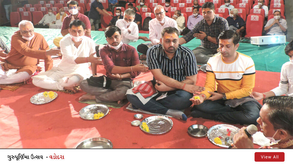 Gurupurnima Mahotsav - 2021   Vadodara