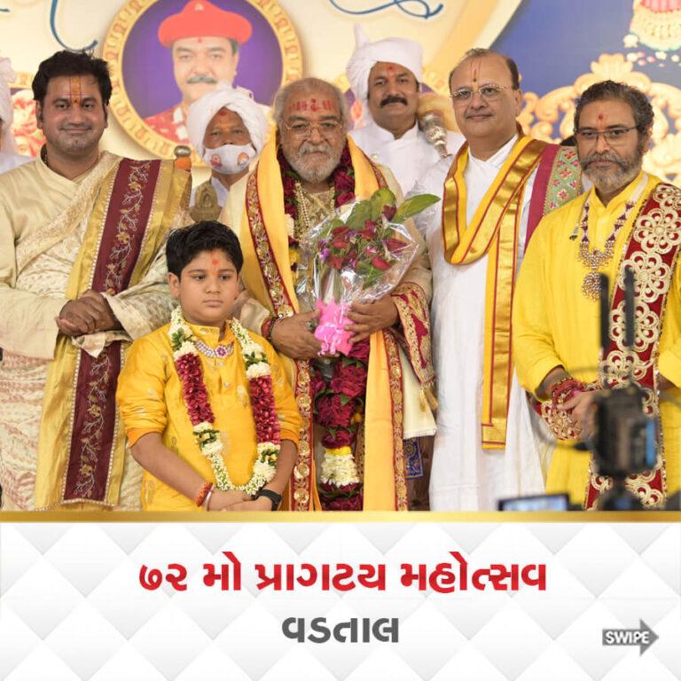 Janmotsav 72th Birthday Celebration H.H. 1008 Acharya Shree Ajendraprasadji Maharaj Vadtal 29 Aug 2021 2