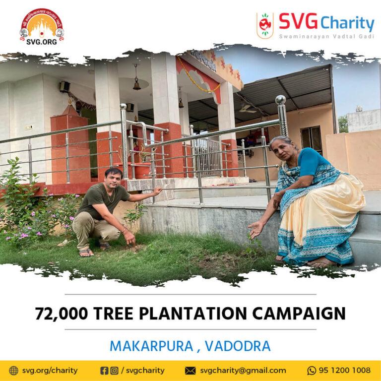 SVG Charity 72000 Tree Plantation Campaign – Makarpura Dist. Vadodara Aug 2021
