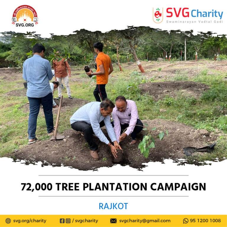 SVG Charity 72000 trees were planted by LNDYM LNDMM Rajkot 2
