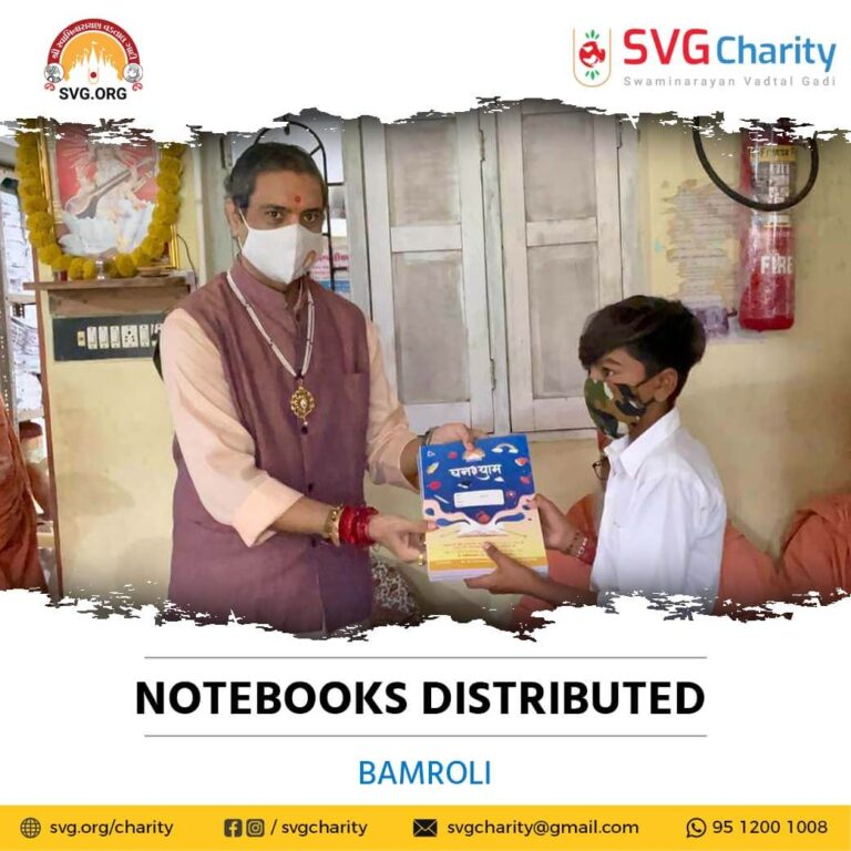 SVG Charity Distributed Free Notebooks – Bamboli Anand Gujarat Sep 2021 4