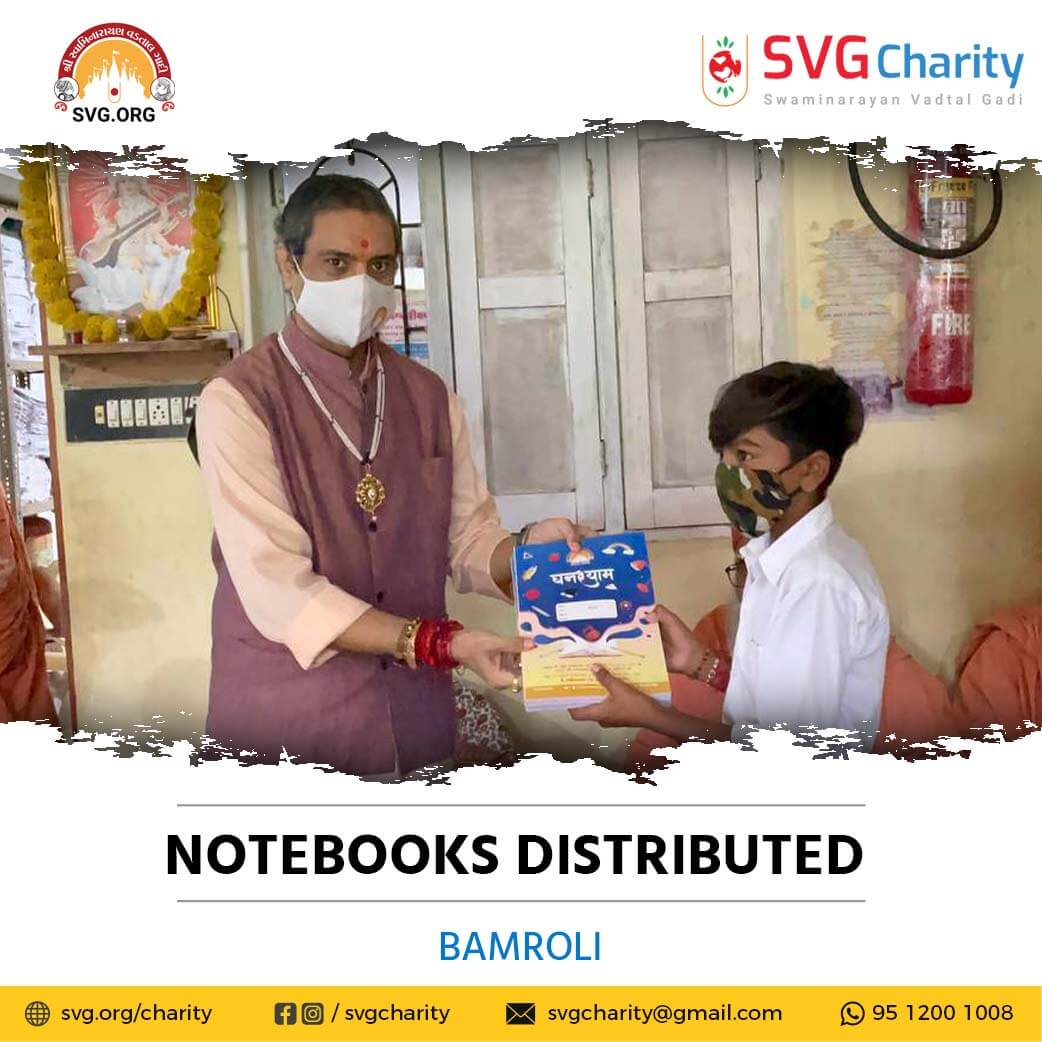 SVG Charity :- Distributed Free Notebooks – Bamboli, Anand, Gujarat | Sep 2021
