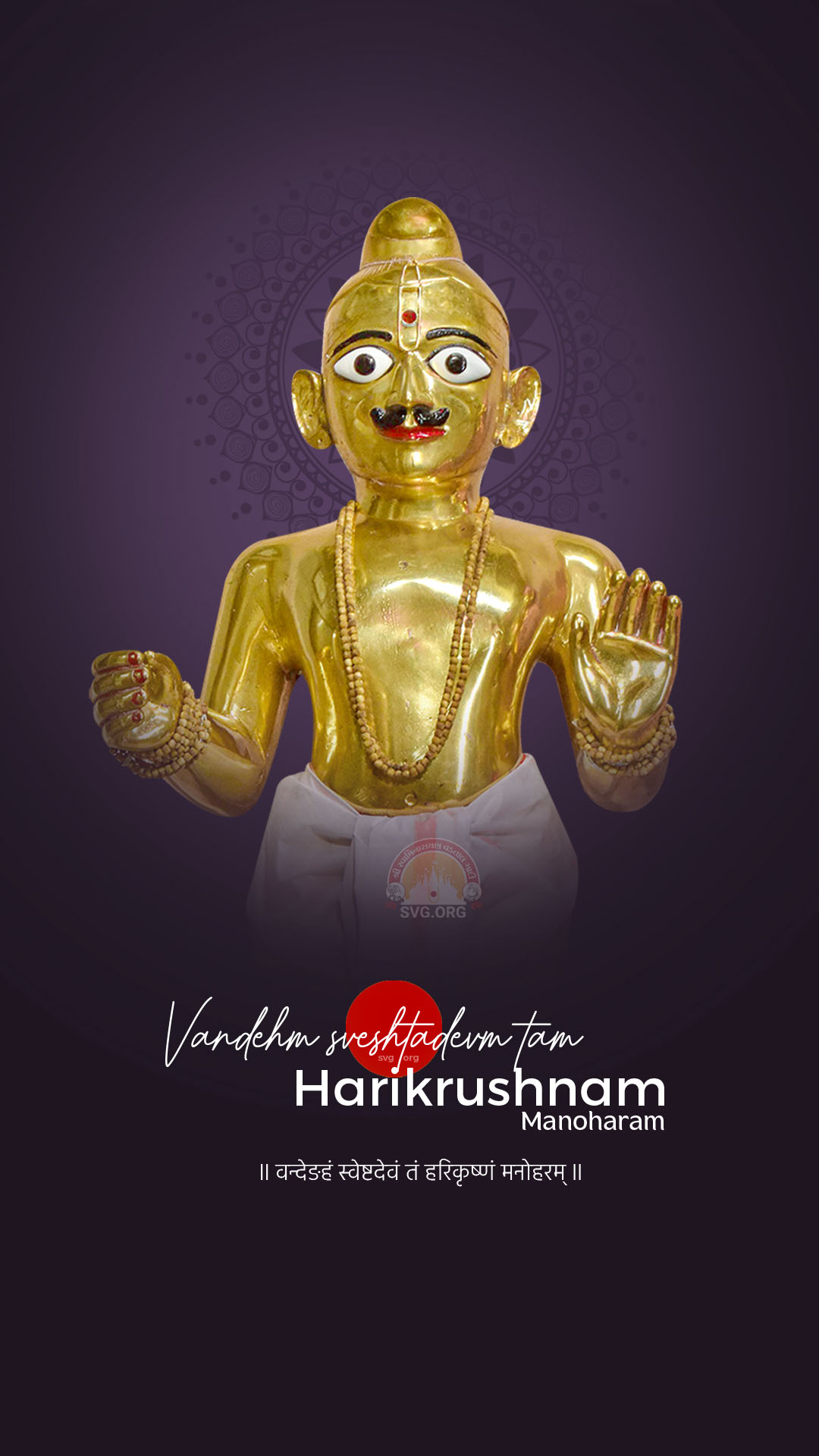 Swaminarayan HD Mobile WallPaper