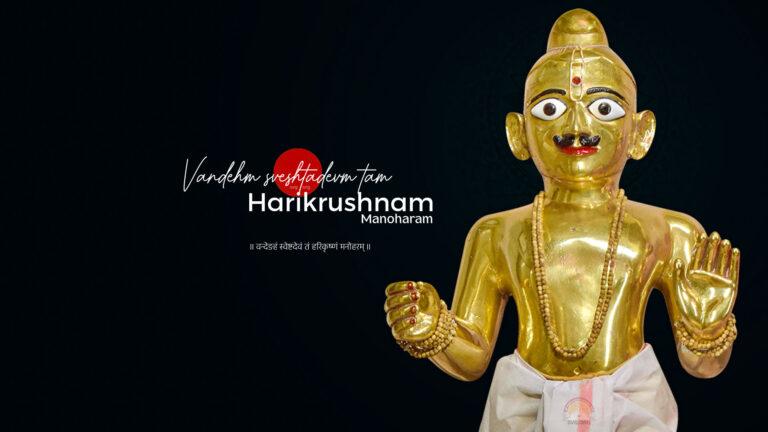 Swaminarayan HD Wallpaper 2021