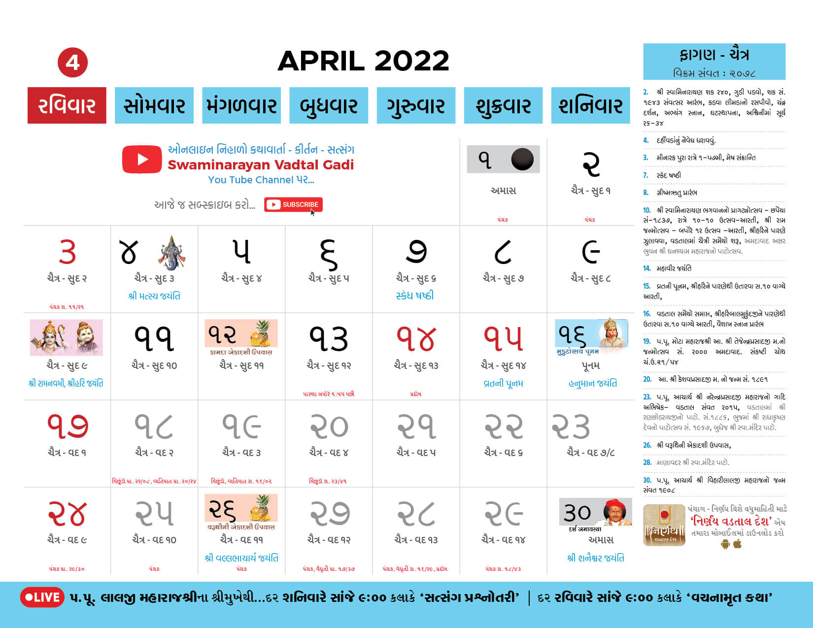 Apr 2022