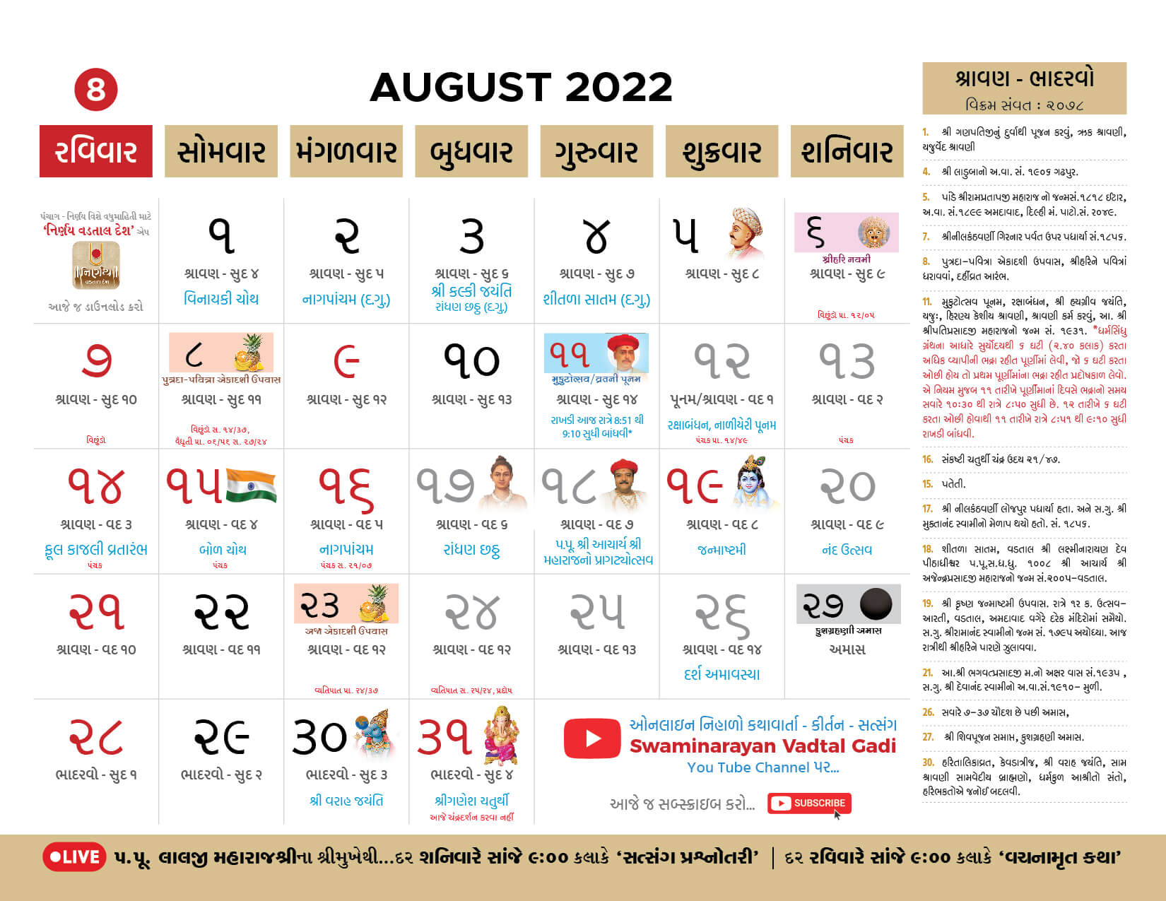 Aug 2022