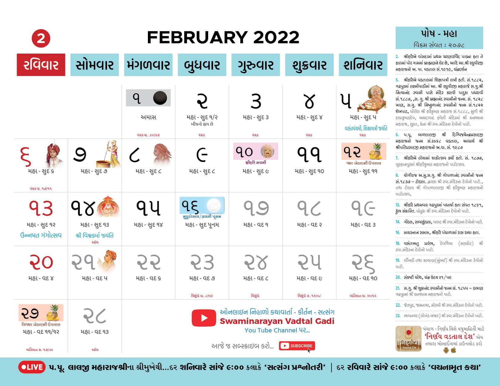 Feb 2022