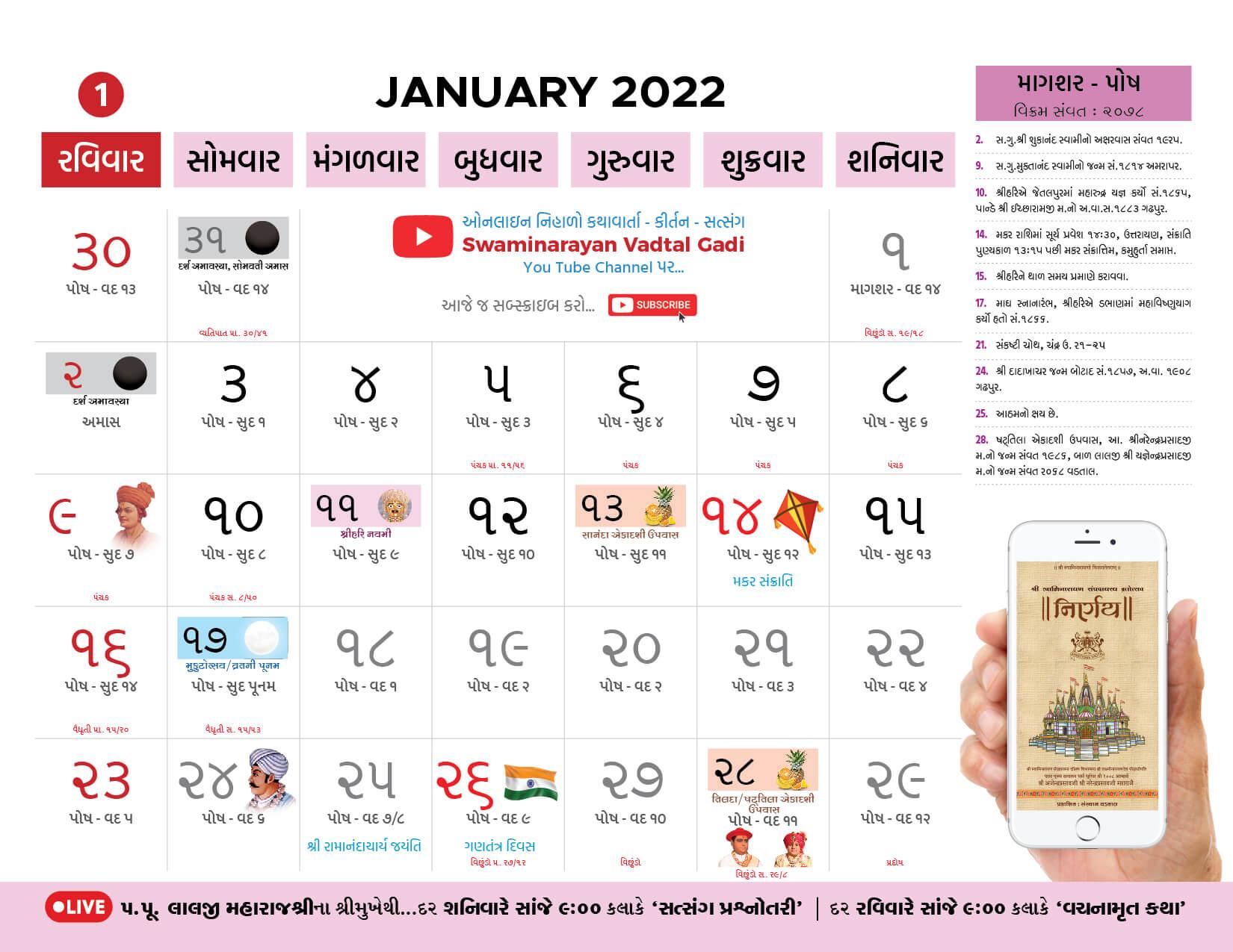 Jan 2022