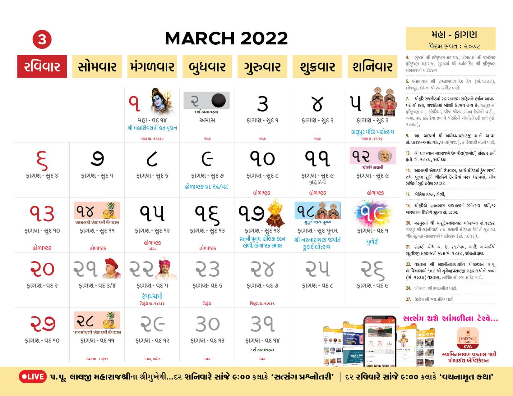 Mar 2022